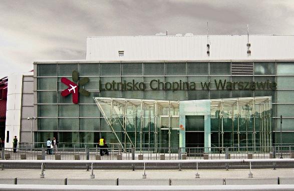 Варшава -  Резервация на евтин самолетен билет с Wizz Air